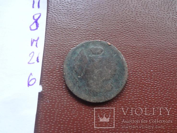 Деньга  Александра  (Н.21.6), фото №7