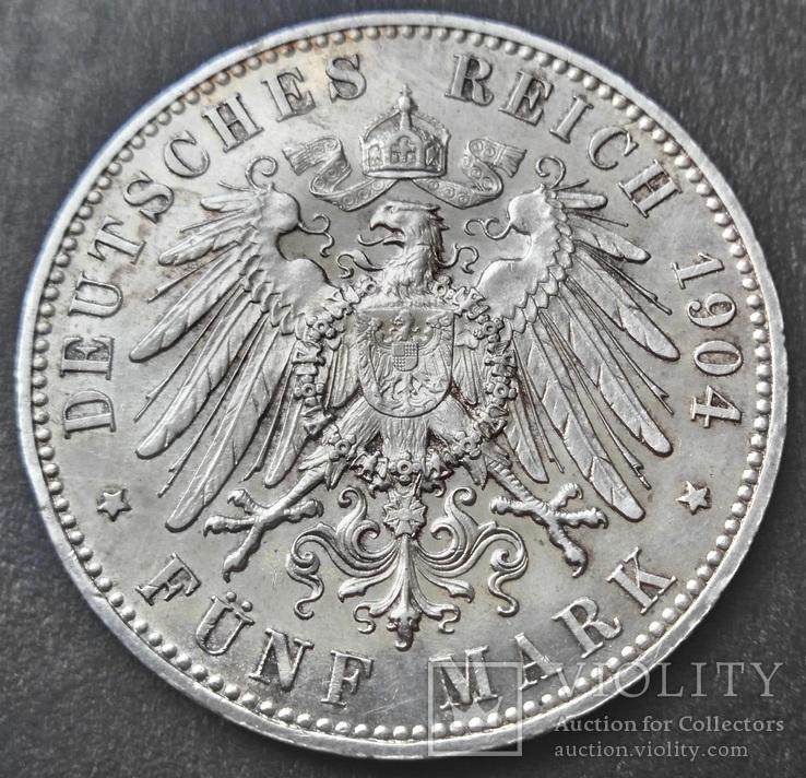 Мекленбург-Шверин 5 марок 1904 г.,  'Свадьба Герцога Фридриха Франца IV', фото №3