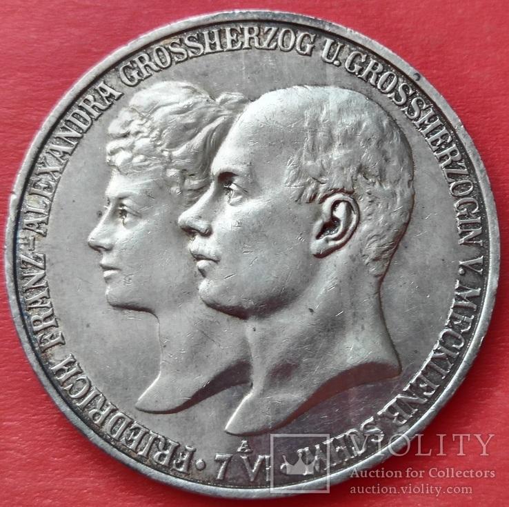 Мекленбург-Шверин 5 марок 1904 г.,  'Свадьба Герцога Фридриха Франца IV', фото №4