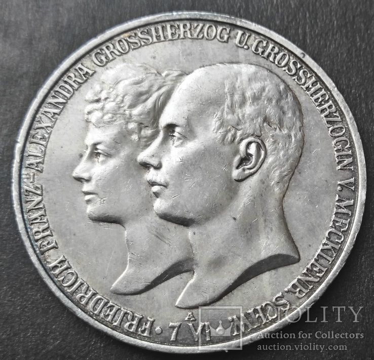 Мекленбург-Шверин 5 марок 1904 г.,  'Свадьба Герцога Фридриха Франца IV', фото №6
