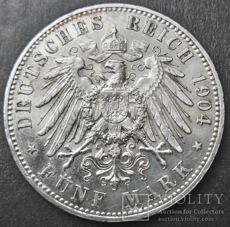 Мекленбург-Шверин 5 марок 1904 г.,  'Свадьба Герцога Фридриха Франца IV', фото №7