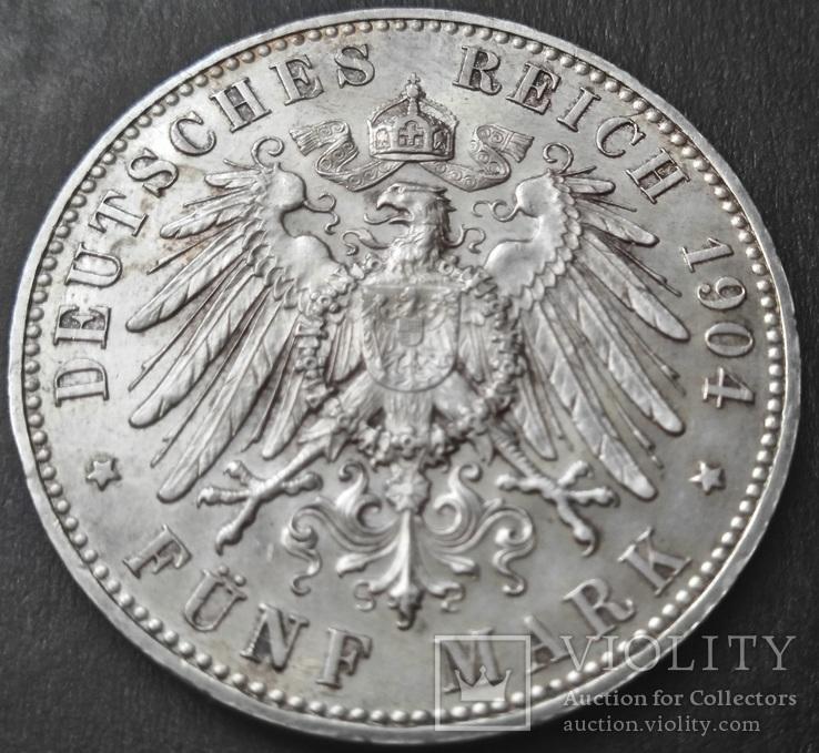 Мекленбург-Шверин 5 марок 1904 г.,  'Свадьба Герцога Фридриха Франца IV', фото №11