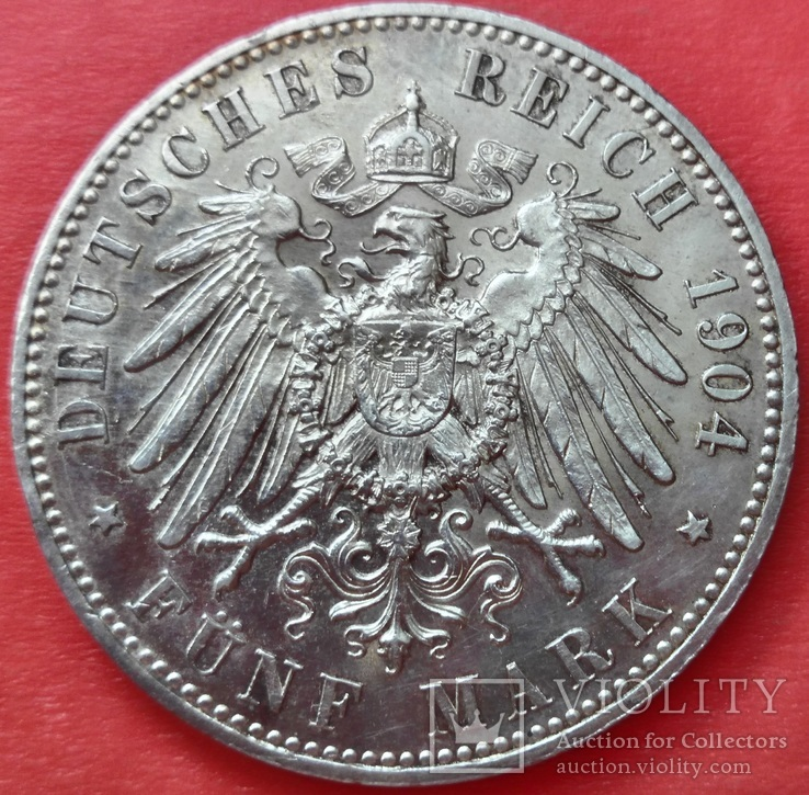 Мекленбург-Шверин 5 марок 1904 г.,  'Свадьба Герцога Фридриха Франца IV', фото №13