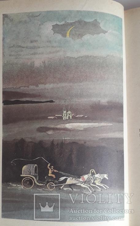 """""""В мире русской литературы"""" 6 класс 1988 год., фото №7"""