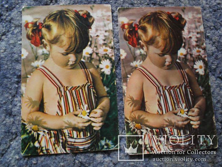 Дети.Счастливое детство.14 открыток., фото №9