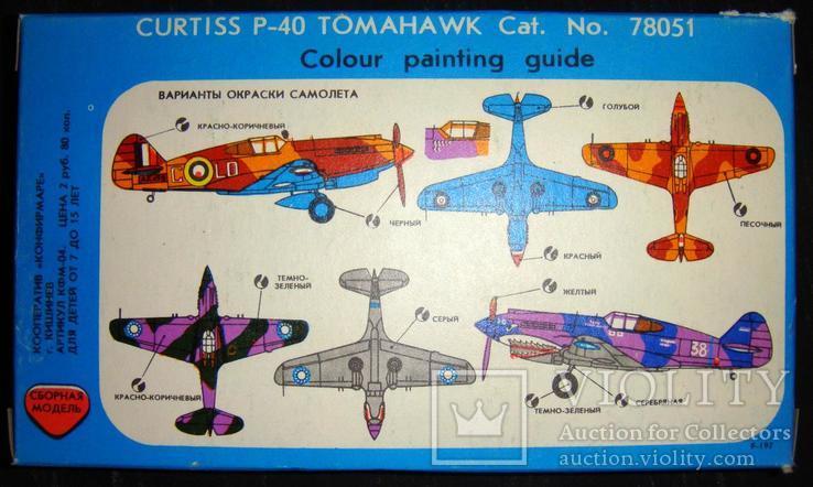 Истребитель Curtiss P-40 Tomahawk 1/72., фото №3