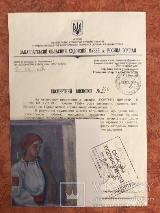 """Контратович """"Портрет девушки в красном платке"""", фото №6"""