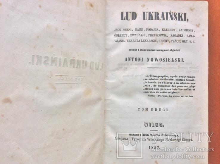 Про Україну 1857 р., м. Вільно, польською мовою, фото №3