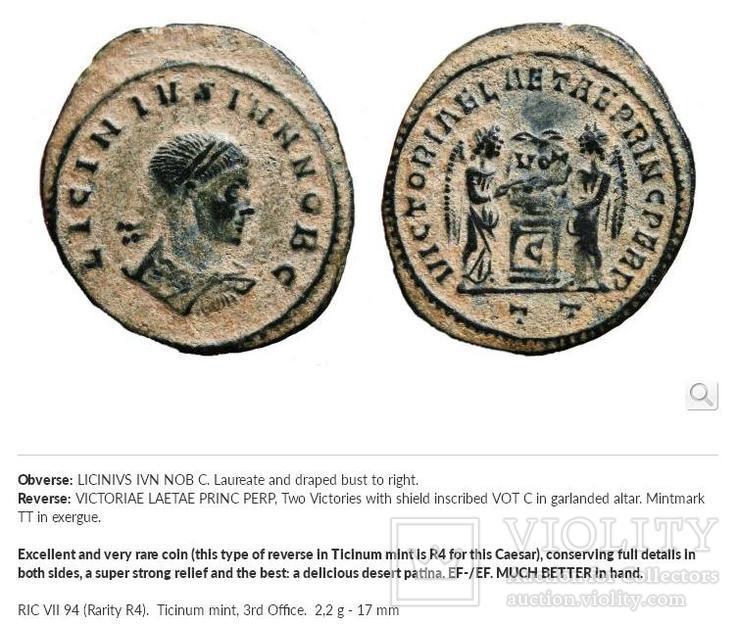 Лициний II (318 - 320) Ticinum  ( R - 4 ! ), фото №6