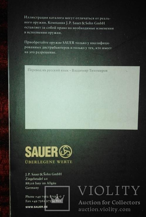 Юбилейный каталог SAUER 2011/12, фото №3