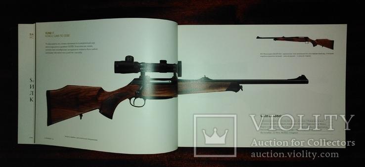 Юбилейный каталог SAUER 2011/12, фото №8