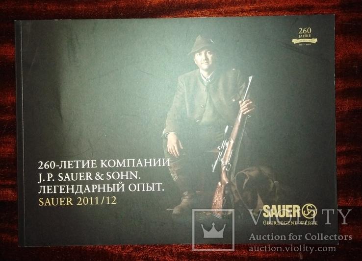 Юбилейный каталог SAUER 2011/12, фото №2