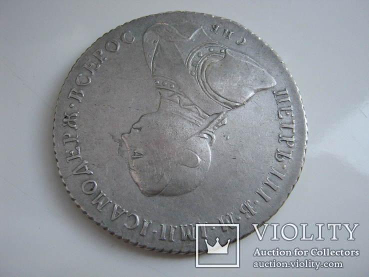 1 рубль 1762 года СПБ-НК, фото №5