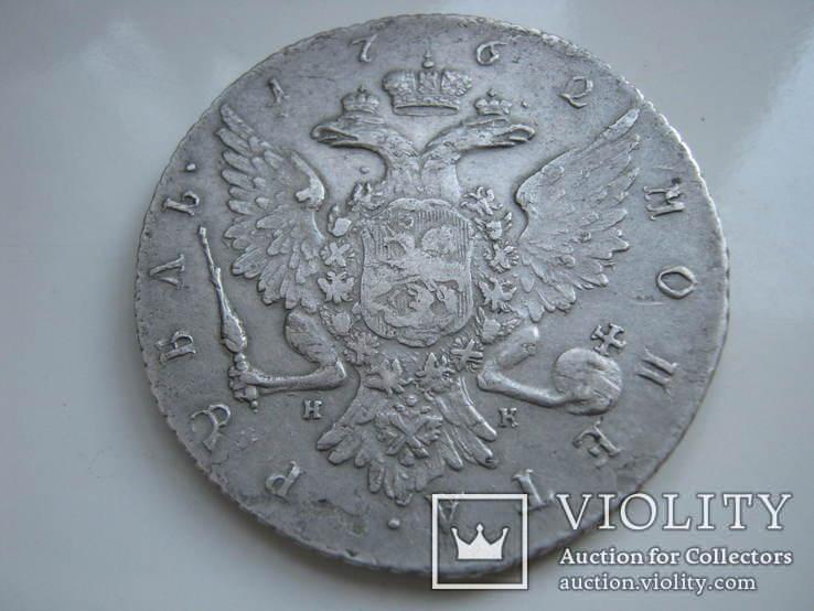1 рубль 1762 года СПБ-НК, фото №6