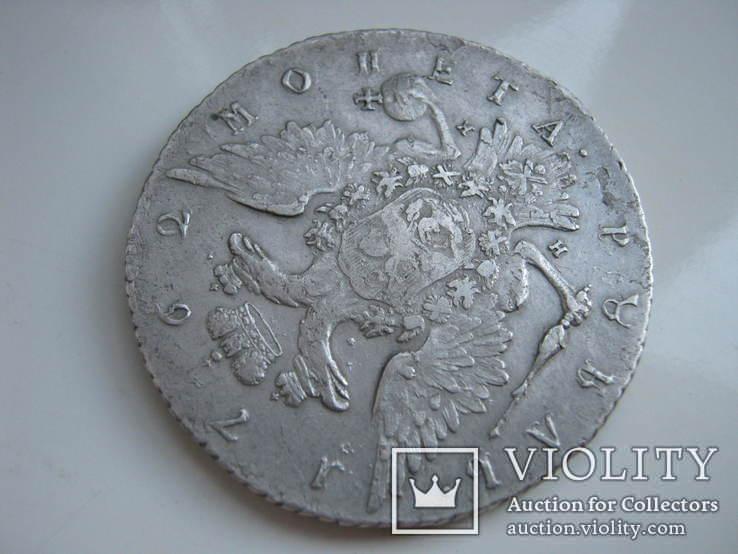 1 рубль 1762 года СПБ-НК, фото №8