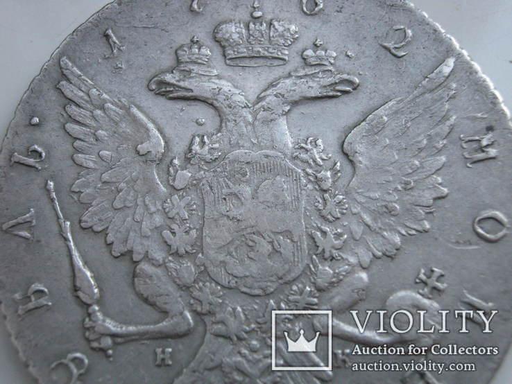1 рубль 1762 года СПБ-НК, фото №10