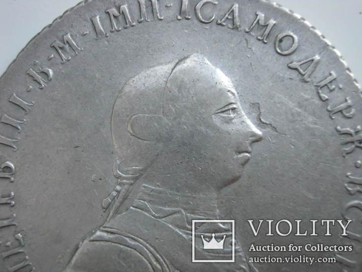 1 рубль 1762 года СПБ-НК, фото №11