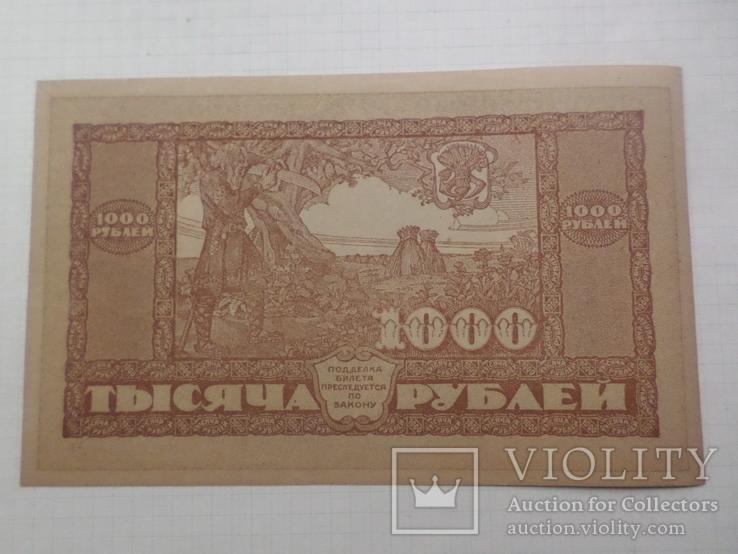 1000 р. 1920 г. Дальний восток, фото №6
