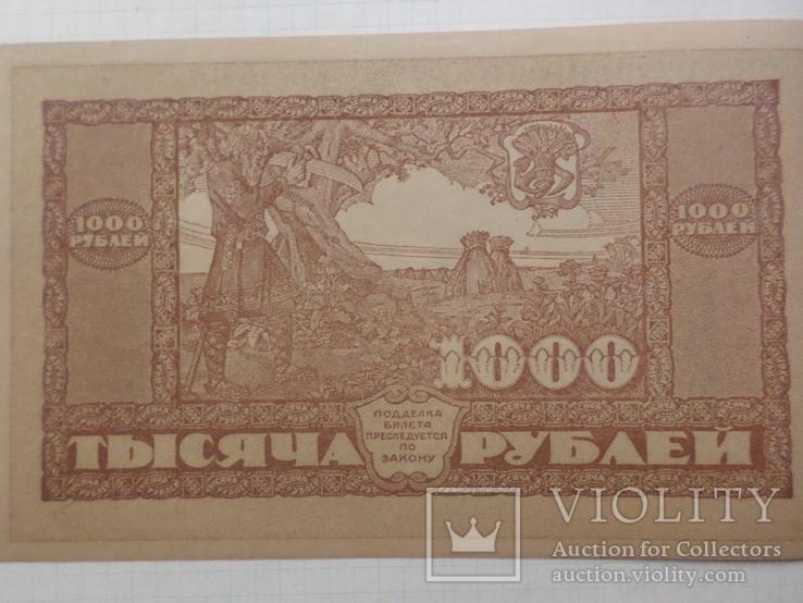 1000 р. 1920 г. Дальний восток, фото №9