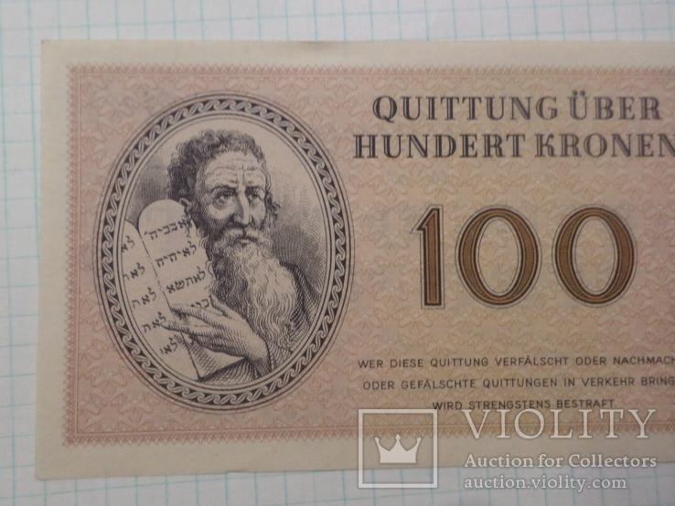 Гетто концлагерь Терезиенштадт 100 крон 1943 г., фото №7