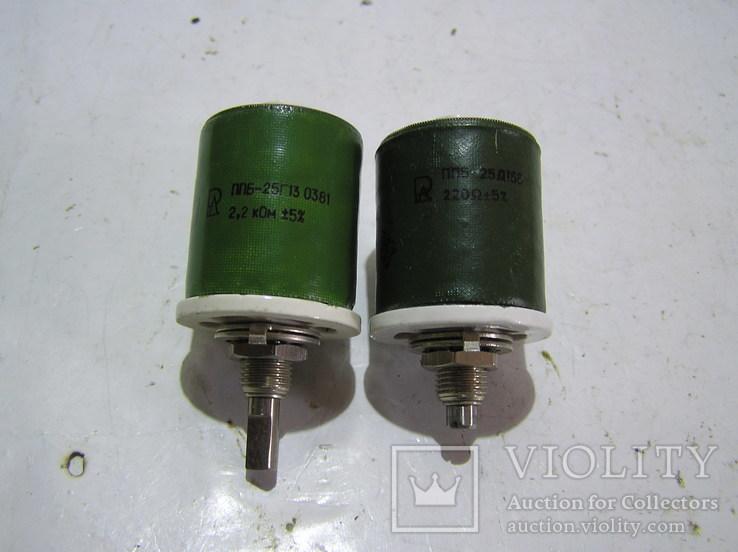 Резисторы ППБ-25 Г13 и ...-25Д ; 2,2 кОм и 220 Ом соответственно., фото №2