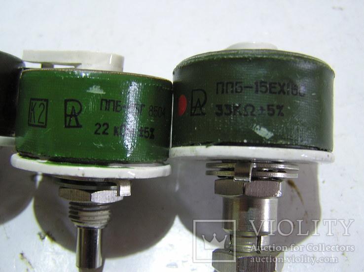 Резистры ППБ-15., фото №4