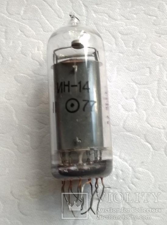 Индикторные лампы ИН-14, фото №4