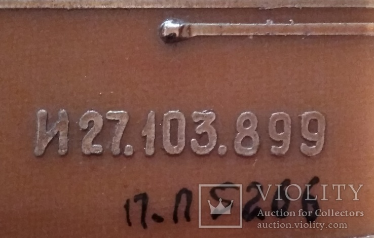 Индикторные лампы ИН-14, фото №5