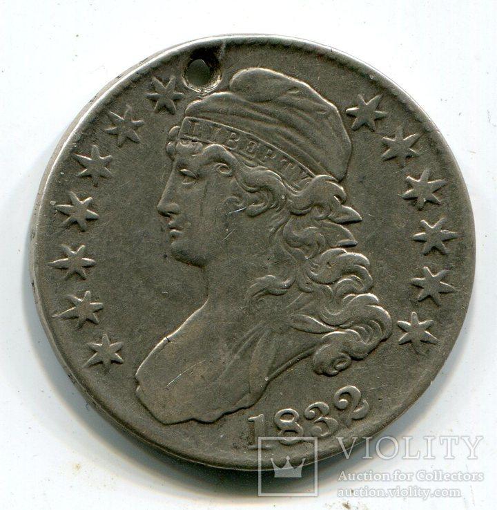 США 50 центов 1832 г