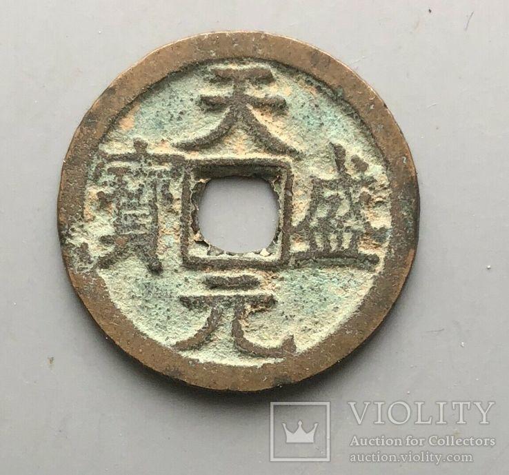 Тангуты (Си Ся), девиз Тянь-Шэн 1149-70 гг.