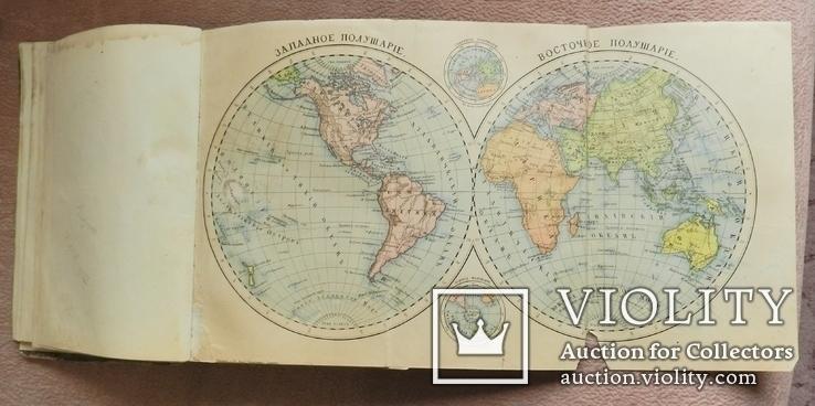 Настольный энциклопедический словарь. 1899 г. т.7, фото №10