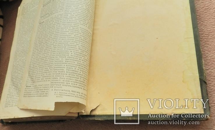 Большая Энциклопедия, т.12, С.-Петербург для библиотек кадетских корпусов и военных училищ, фото №12