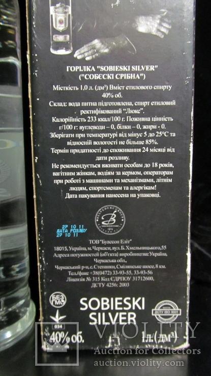 Bruce Willis Vodka  Sobieski, фото №4