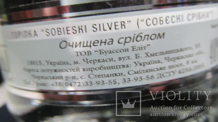 Bruce Willis Vodka  Sobieski, фото №8