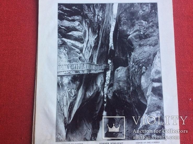 Фотоальбом Швейцарія 1933р, фото №7