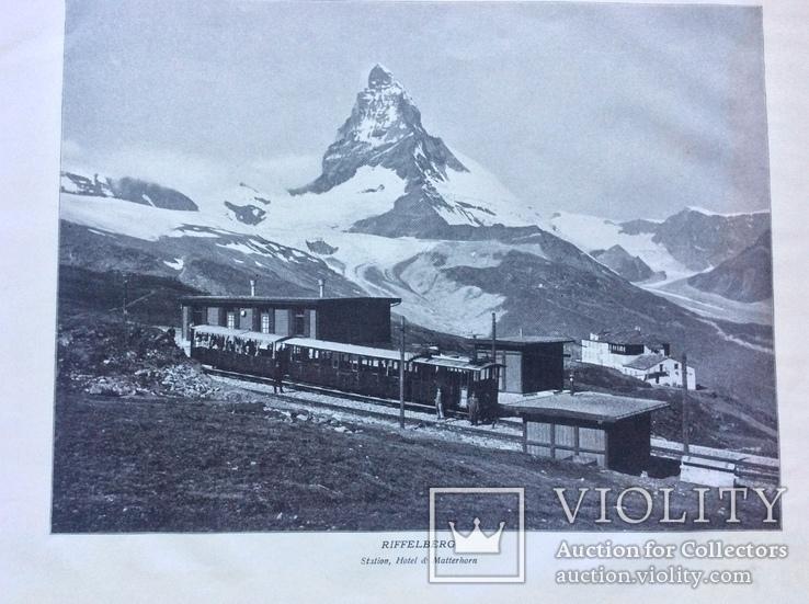 Фотоальбом Швейцарія 1933р, фото №2