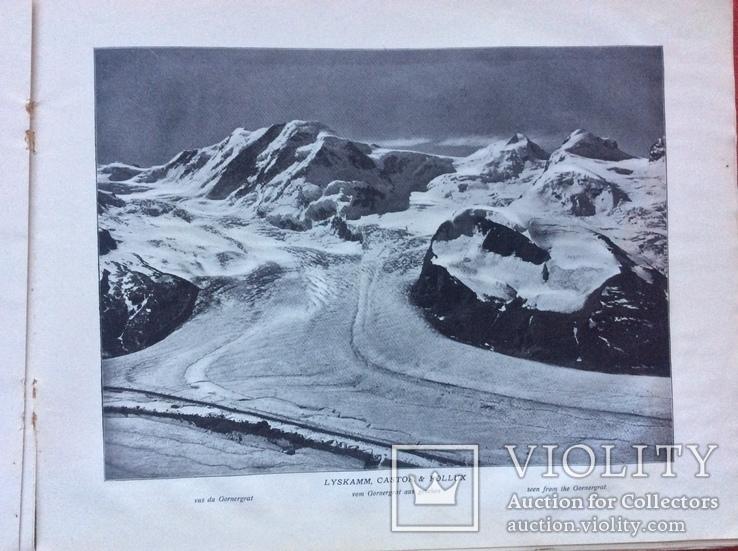 Фотоальбом Швейцарія 1933р, фото №9