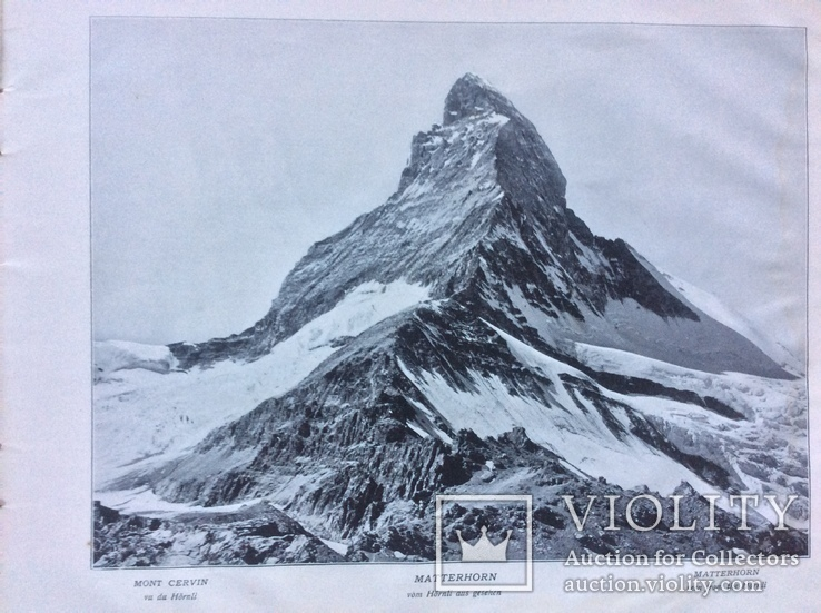 Фотоальбом Швейцарія 1933р, фото №10