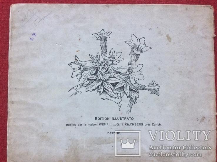 Фотоальбом Швейцарія 1933р, фото №12