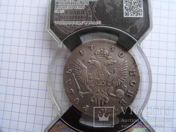 1 рубль 1750 года  AU 53, фото №3