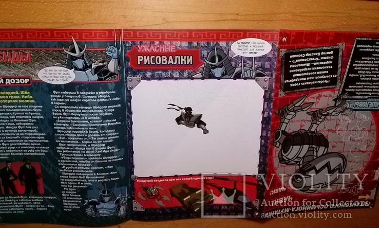 "Журнал ""Черепашки-ниндзя. Боевая четвёрка."" 2010 года, фото №9"