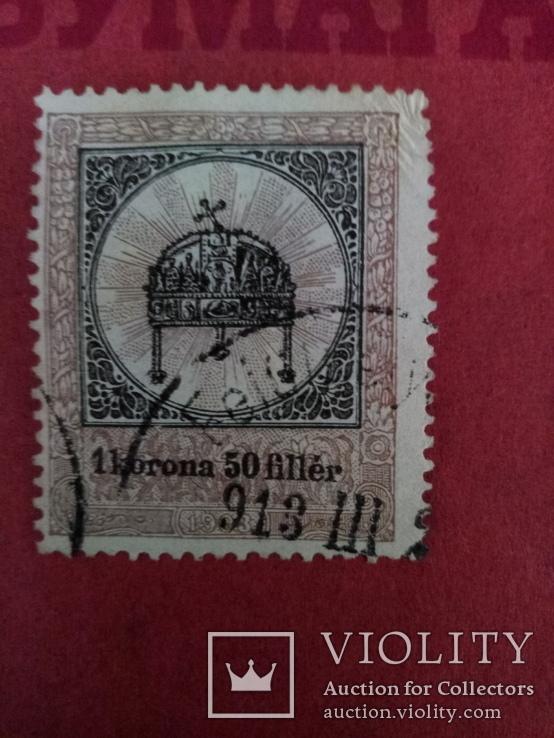Австро Венгрия