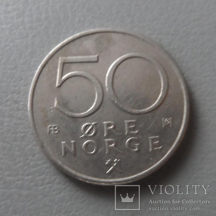 50  эре 1976  Норвегия  (О.1.14)  ~, фото №3
