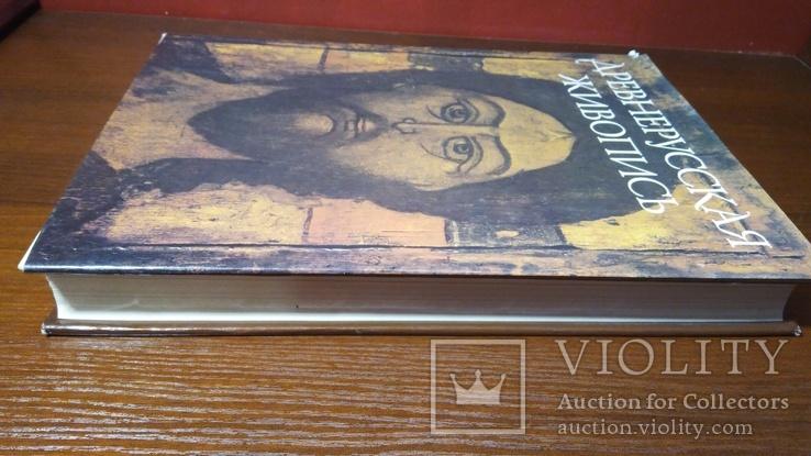 Древнерусская живопись в собрании Эрмитажа. Альбом, фото №3