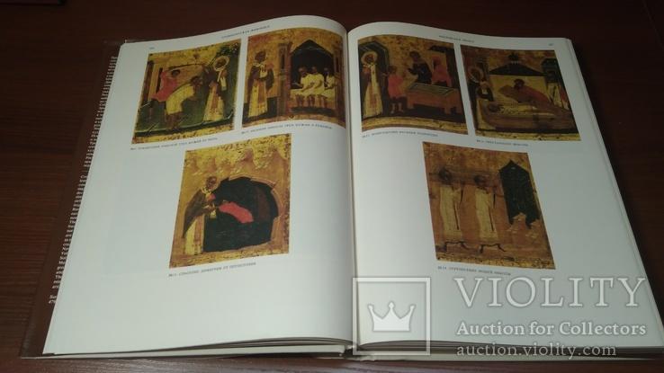 Древнерусская живопись в собрании Эрмитажа. Альбом, фото №7