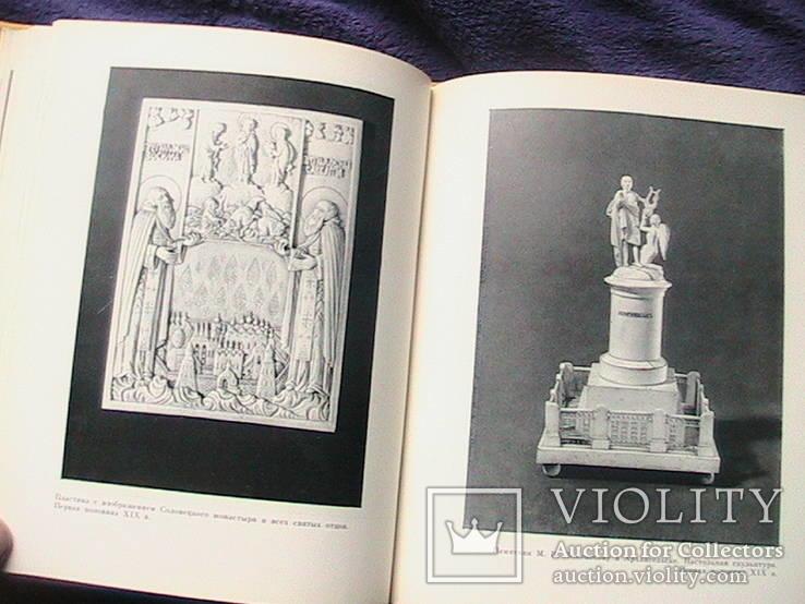 Книга резьба по кости в России в 18 нач 20 ст, фото №5