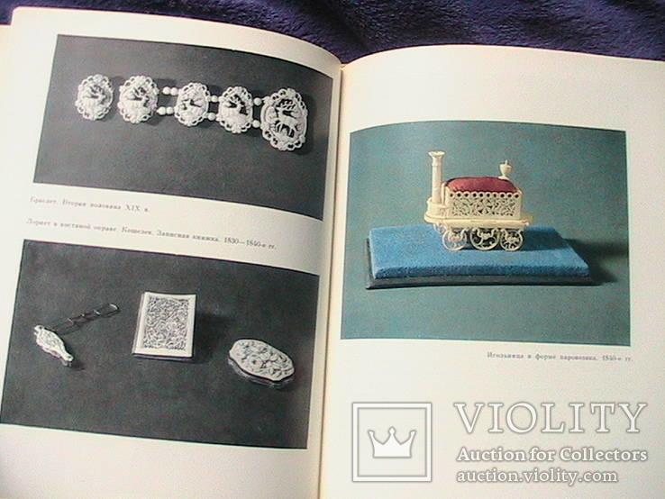 Книга резьба по кости в России в 18 нач 20 ст, фото №7