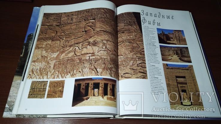 Великолепие исчезнувших цивилизаций, фото №5