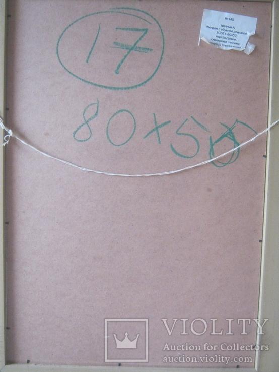 """""""Коллаж с обувной рекламой"""" 2008 г., фото №7"""