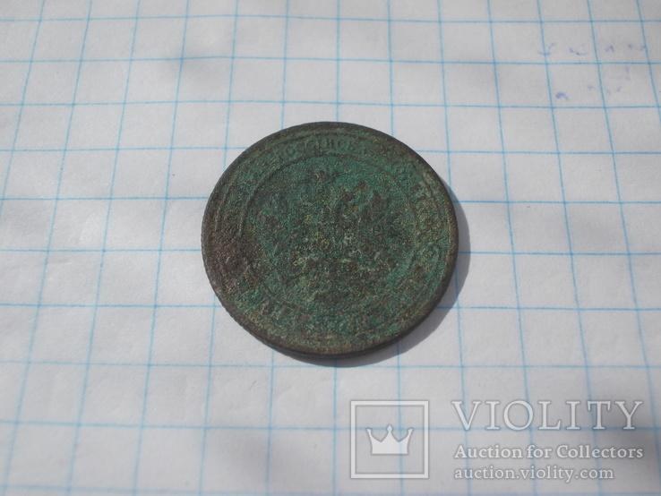 3 монеты Николая 2, фото №7